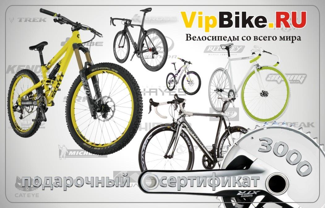 Слова для подарка велосипед 61